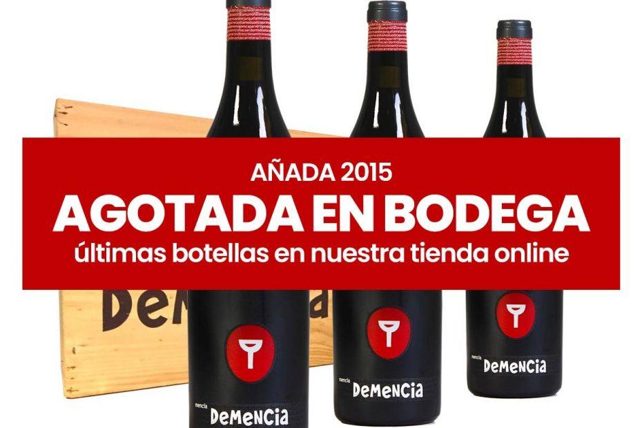 Agotado Demencia 2015